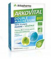 Arkovital Bio Double Magnésium Comprimés B/30 à Bourges
